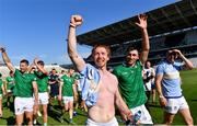 18 July 2021; Cian Lynch of Limerick celebrates after the Munster GAA Hurling Senior Championship Final match between Limerick and Tipperary at Páirc Uí Chaoimh in Cork. Photo by Piaras Ó Mídheach/Sportsfile