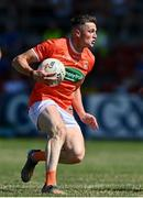 17 July 2021; Connaire Mackin of Armagh during the Ulster GAA Football Senior Championship Semi-Final match between Armagh and Monaghan at Páirc Esler in Newry, Down. Photo by Sam Barnes/Sportsfile