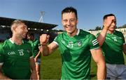 18 July 2021; Dan Morrisey of Limerick, Graeme Mulcahy, 13, and Gearoid Hegarty, 10, celebrate after the Munster GAA Hurling Senior Championship Final match between Limerick and Tipperary at Páirc Uí Chaoimh in Cork. Photo by Ray McManus/Sportsfile