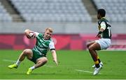 26 July 2021; Gavin Mullin of Ireland during the rugby sevens men's pool C match between Ireland and South Africa at the Tokyo Stadium during the 2020 Tokyo Summer Olympic Games in Tokyo, Japan. Photo by Brendan Moran/Sportsfile
