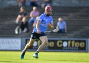 21 July 2021; Dennis McSweeney of Dublin during the Electric Ireland Leinster GAA Minor Hurling Championship Semi-Final match between Dublin and Wexford at Chadwicks Wexford Park in Wexford. Photo by Daire Brennan/Sportsfile