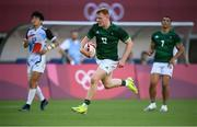 27 July 2021; Gavin Mullin of Ireland on his way to scoring a try during the Men's Rugby Sevens 9th place play-off match between Ireland and Republic of Korea at the Tokyo Stadium during the 2020 Tokyo Summer Olympic Games in Tokyo, Japan. Photo by Stephen McCarthy/Sportsfile