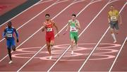 30 July 2021; Cillin Greene of Ireland and Samuel Garcia of Spain in action during the 4x400 metre mixed relay at the Olympic Stadium during the 2020 Tokyo Summer Olympic Games in Tokyo, Japan. Photo by Stephen McCarthy/Sportsfile