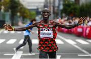 8 August 2021; Eliud Kipchoge of Kenya celebrates after winning the men's marathon at Sapporo Odori Park on day 16 during the 2020 Tokyo Summer Olympic Games in Sapporo, Japan. Photo by Ramsey Cardy/Sportsfile