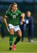 8 September 2021; Sarah Rowe during a Republic of Ireland home-based training session at FAI Headquarters in Abbotstown, Dublin. Photo by Piaras Ó Mídheach/Sportsfile