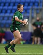 11 September 2021; Catherine Martin of Connacht during the Vodafone Women's Interprovincial Championship Round 3 match between Connacht and Ulster at Energia Park in Dublin. Photo by Harry Murphy/Sportsfile