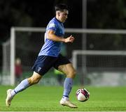 17 September 2021; Liam Kerrigan of UCD during the extra.ie FAI Cup Quarter-Final match between UCD and Waterford at UCD Bowl in Belfield, Dublin. Photo by Matt Browne/Sportsfile
