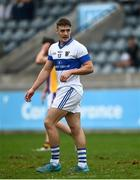 26 September 2021; Sean Lowry of St Vincents during the Go Ahead Dublin Senior Club Football Championship Group 2 match between Kilmacud Crokes and St Vincents at Parnell Park in Dublin. Photo by David Fitzgerald/Sportsfile