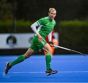 5 October 2021; Conor Harte of Ireland during an international friendly match between Ireland and Malaysia at Lisnagarvey Hockey Club in Hillsborough, Down. Photo by Ramsey Cardy/Sportsfile