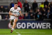 8 October 2021; Ethan McIlroy of Ulster during the United Rugby Championship match between Ulster and Benetton at Kingspan Stadium in Belfast. Photo by Ramsey Cardy/Sportsfile