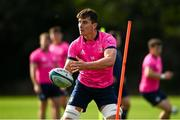 11 October 2021; Brian Deeny during a Leinster Rugby squad training session at UCD in Dublin. Photo by Harry Murphy/Sportsfile