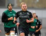 12 October 2021; Finlay Bealham during a Connacht rugby squad training at The Sportsground in Galway. Photo by Matt Browne/Sportsfile