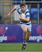 13 October 2021; Conor O'Shaughnessy of Blackrock College during the Bank of Ireland Leinster Schools Junior Cup semi-final match between Blackrock College and Terenure College at Energia Park in Dublin. Photo by Piaras Ó Mídheach/Sportsfile