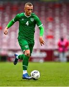 13 October 2021; Sam Curtis of Republic of Ireland during the UEFA U17 Championship Qualifying Round Group 5 match between Republic of Ireland and Poland at Turner's Cross in Cork. Photo by Eóin Noonan/Sportsfile
