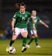 21 October 2021; Lucy Quinn of Republic of Ireland during the FIFA Women's World Cup 2023 qualifier group A match between Republic of Ireland and Sweden at Tallaght Stadium in Dublin. Photo by Stephen McCarthy/Sportsfile