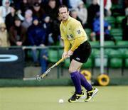 4 April 2004; Neil Cooke, Instonians. Mens Irish Senior Cup Final 2003-2004, Cork Harlequins v Instonians, Belfield, Dublin. Picture credit; Brian Lawless / SPORTSFILE *EDI*