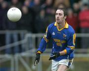 9 January 2005; Kevin Mulligan, Longford. O'Byrne Cup, Quarter-Final, Longford v Westmeath, Pearse Park, Longford. Picture credit; David Maher / SPORTSFILE