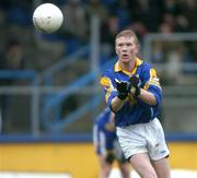 9 January 2005; Paul O'Hara, Longford. O'Byrne Cup, Quarter-Final, Longford v Westmeath, Pearse Park, Longford. Picture credit; David Maher / SPORTSFILE