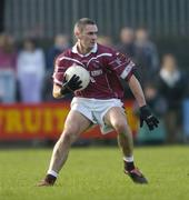 23 January 2005; Justin McAteer, Westmeath. O'Byrne Cup Final, Westmeath v Laois, Cusack Park, Mullingar, Co. Westmeath. Picture credit; David Maher / SPORTSFILE