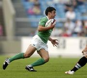 19 June 2005; Kieran Campbell, Ireland. Japan v Ireland 2nd test, Prince Chichibu Memorial Rugby Ground, Tokyo, Japan. Picture credit; Brendan Moran / SPORTSFILE