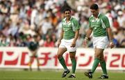 19 June 2005; Ireland scrum-half Kieran Campbell, left, and out-half Jeremy Staunton leave the field after defeating Japan. Japan v Ireland 2nd test, Prince Chichibu Memorial Rugby Ground, Tokyo, Japan. Picture credit; Brendan Moran / SPORTSFILE