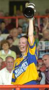 9 July 2005; Clare captain Deirdre Murphy lifts the cup. Munster Junior Camogie Championship Final, Limerick v Clare, Gaelic Grounds, Limerick. Picture credit; Damien Eagers / SPORTSFILE
