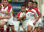 19 August 2005; Kieran Campbell, Ulster. Ulster Pre-Season Friendly 2005-2006, Ulster v London Irish, Ravenhill, Belfast. Picture credit; Matt Browne / SPORTSFILE