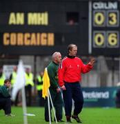25 April 1999; Meath manager Sean Boylan, left, and Cork manager Larry Tompkins during the Church & General National Football League Division 1 Semi-Final match between Cork and Meath at Croke Park in Dublin. Photo by Ray McManus/Sportsfile