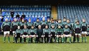26 November 2005; The Ireland squad. permanent tsb International Friendly 2005-2006, Ireland v Romania, Lansdowne Road, Dublin. Picture credit: Matt Browne / SPORTSFILE