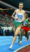 12 March 2006; Ireland's Alistair Cragg who finished fourth during the 3,000m final at the World Indoor Championships, Moscow. Picture credit: Mark Shearman / SPORTSFILE