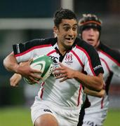 25 August 2006; Kieran Campbell, Ulster. Grafton Challenge Cup, Ulster v Earth Titans, Ravenhill Park, Belfast, Co. Antrim. Picture credit: Oliver McVeigh / SPORTSFILE