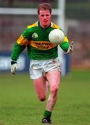 Eamonn Breen of Kerry. Photo by Brendan Moran/Sportsfile