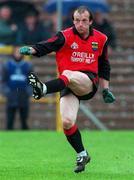 John Treanor of Down. Photo by David Maher/Sportsfile