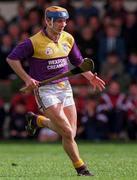 Larry O'Gorman of Wexford. Photo by Brendan Moran/Sportsfile
