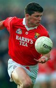 Mark O'Sullivan of Cork. Photo by Ray McManus/Sportsfile