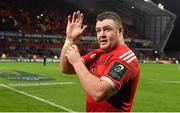 24 October 2014; Munster's Dave Kilcoyne acknowledges supporters after the game. European Rugby Champions Cup 2014/15, Pool 1, Round 2, Munster v Saracens. Thomond Park, Limerick. Picture credit: Diarmuid Greene / SPORTSFILE