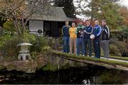 25 October 2014; The Leinster GAA Club Championship was launched today, hosted by Irish National Stud and Gardens. Pictured at the launch are football club captains, from left, Brendan Murphy, Rathvilly, Co. Carlow, Kenneth Garry, vice-captain, Rhode, Co. Offaly, Joe McCormack, Emmet Og Killoe, Co. Longford, Dessie Brennan, Eadestown GAA, Niall McKeigue, Navan O'Mahony's, Co. Meath, and Cahir Healy, Portlaoise, Co. Laois. Irish National Stud and Japanese Gardens, Tully, Co. Kildare. Picture credit: Pat Murphy / SPORTSFILE