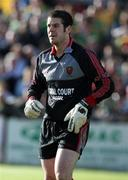 7 July 2007; Brendan McVeigh, Down. Bank of Ireland All-Ireland Senior Football Championship Qualifier, Round 1, Down v Meath, Pairc Esler, Newry, Co. Down. Picture credit: Oliver McVeigh / SPORTSFILE