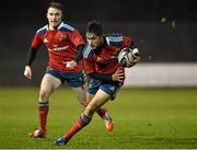 5 December 2014; Greg O'Shea, Munster A. British & Irish Cup Round 5, Munster A v Worcester Warriors. Cork Institute of Technology, Cork. Picture credit: Matt Browne / SPORTSFILE