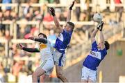 4 January 2015; Padraig McMahon, right, Laois, catches a dropping ball from team-mate Gearoid Hanrahan and Bernard Allen, Offaly. Bord na Mona O'Byrne Cup, Group A, Round 1, Offaly v Laois. O'Connor Park, Tullamore, Co. Offaly. Picture credit: Barry Cregg / SPORTSFILE