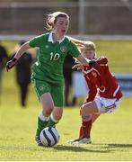 23 February 2015; Rachel Baynes, Republic of Ireland. UEFA U16 Women's Development Tournament, Republic of Ireland v Denmark. Gannon Park, Malahide, Co. Dublin. Picture credit: David Maher / SPORTSFILE