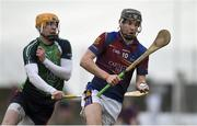 27 February 2015; John McGrath, UL, in action against Willie Ryan, LIT. Independent.ie Fitzgibbon Cup Semi-Final, University of Limerick v Limerick IT. Limerick IT, Limerick. Picture credit: Diarmuid Greene / SPORTSFILE