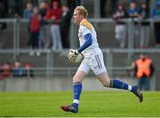 16 May 2015; Paddy Collum, Longford. Leinster GAA Football Senior Championship, Round 1, Offaly v Longford, O'Connor Park, Tullamore, Co. Offaly. Picture credit: Ray McManus / SPORTSFILE