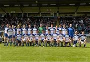 24 May 2015; The Monaghan squad. Ulster GAA Football Senior Championship Quarter-Final, Cavan v Monaghan. Kingspan Breffni Park, Cavan. Picture credit: David Maher / SPORTSFILE