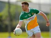 20 June 2015; Nigel Dunne, Offaly. GAA Football All-Ireland Senior Championship, Round 1A, Waterford v Offaly, Fraher Field, Dungarvan, Co. Waterford. Picture credit: Matt Browne / SPORTSFILE