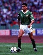 25 June 1990; Chris Hughton of Republic of Ireland the FIFA World Cup 1990 Round of 16 match between Republic of Ireland and Romania at the Stadio Luigi Ferraris in Genoa, Italy. Photo by Ray McManus/Sportsfile
