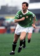 25 June 1990; Jim Beglin of Republic of Ireland the FIFA World Cup 1990 Round of 16 match between Republic of Ireland and Romania at the Stadio Luigi Ferraris in Genoa, Italy. Photo by Ray McManus/Sportsfile