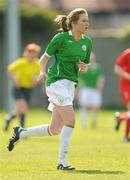 10 April 2009; Gillian McDonnell, Republic of Ireland. Women's U19 International Friendly, Republic of Ireland v Switzerland, Tolka Rovers, Frank Cooke Park, Dublin. Picture credit: Paul Mohan / SPORTSFILE