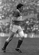 1 August 1982; Seamus Darby of Offaly during the Leinster Senior Football Championship Final match between Offaly and Dublin at Croke Park in Dublin. Photo by Ray McManus/Sportsfile