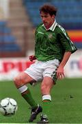 April 1996 Kenny Cunningham, Republic of Ireland. Soccer. Picture credit; David Maher/SPORTSFILE